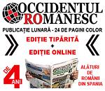Occidentul Romanesc